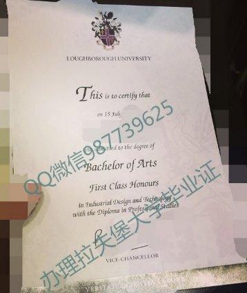 微信:YHJY-ADA办理拉夫堡大学毕业证