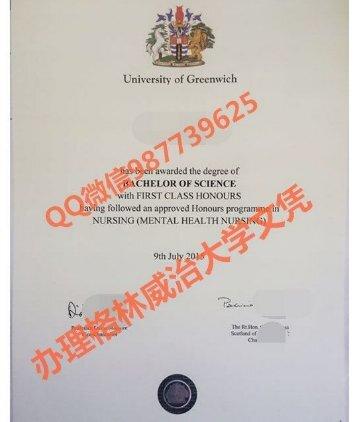 微信:YHJY-ADA办理格林威治大学毕业证