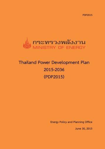 Thailand Power Development Plan 2015-2036
