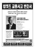 주간연예 vol.1188_070617 - Page 7
