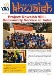 Khwaish-Newsletter-17