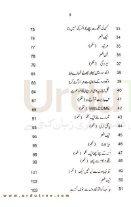 ankhain bheeg jati hain wasi shah urdutreedotcom - Page 6
