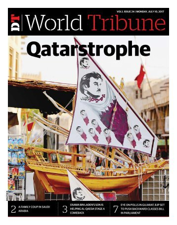 10 July world supplement