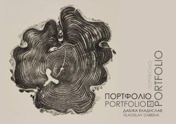 PORTFOLIO by VLADISLAV DABIZHA