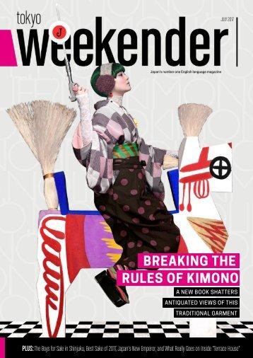 Tokyo Weekender July 2016