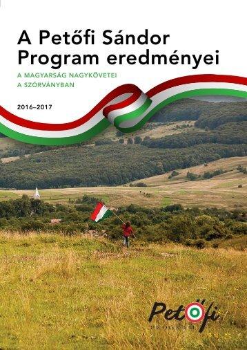 A Petőfi Sándor Program Eredményei
