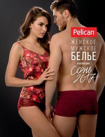 Каталог Pelican осень 2017 белье
