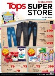 Tops SUPERSTORE Brochure (#29-30)