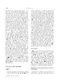 YMJ 48-2.hwp - KoreaMed Synapse - Page 2