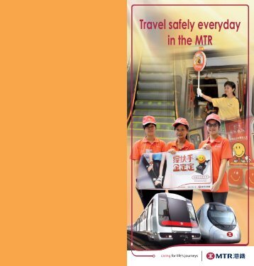 """Travel safely everyday in the MTR"" Booklet"