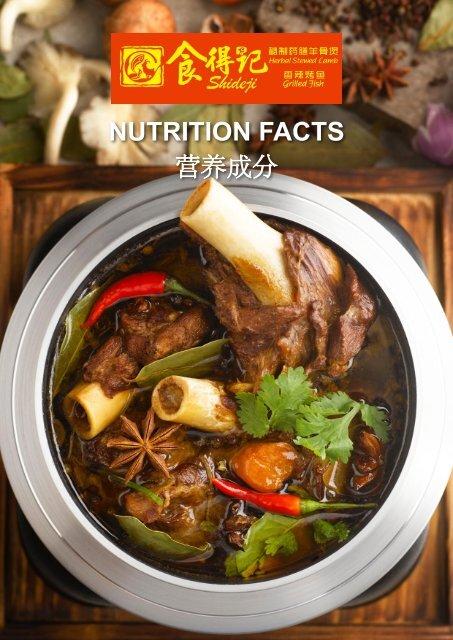nutrition banner