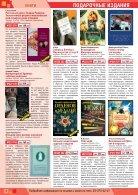 147 каталог - Page 4