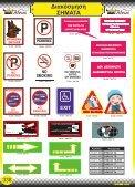 Διακόσμηση, τεχνοτροπίες, γράμματα, σήματα, stencil  - Page 3