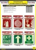 Διακόσμηση, τεχνοτροπίες, γράμματα, σήματα, stencil  - Page 4