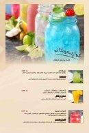 Kurdish & Arabic Menu 2017 - Page 2