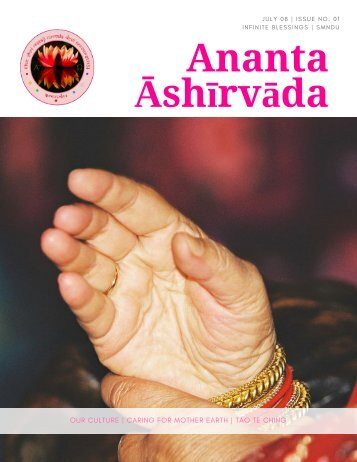 Ananta Āshīrvāda July Issue 2017