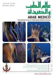 G - arab medico