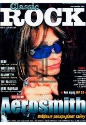 2001.04.xx - Classic Rock_rus