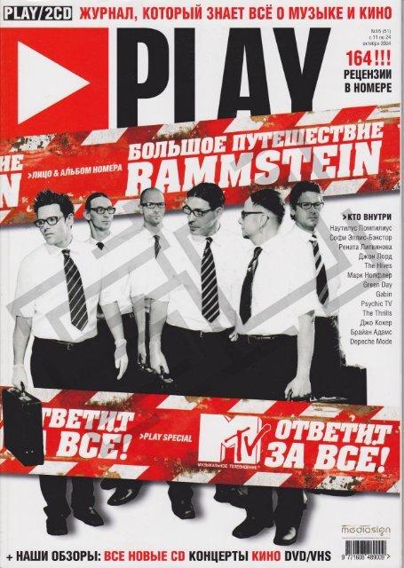 2004.10.1 - Play _rus