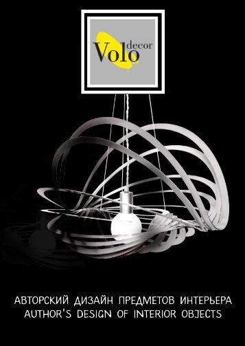 Volodecor