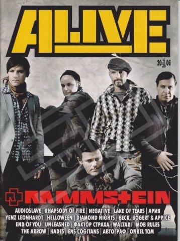 2006.04.26 - Alive_rus