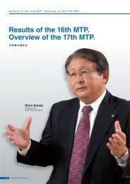 Results of the 16th MTP. Overview of the 17th MTP. - Ricoh