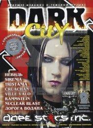 2007.03-04.хх - Dark City_rus