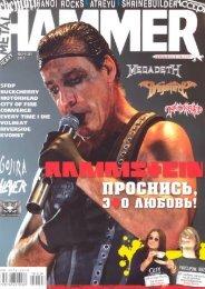 2010.03-04.xx - Metal Hammer_rus
