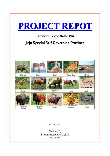 PROJECT REPOT Herbivorous Zoo Safari Park Jeju Special Self ...