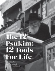 The 12 Psukim: !12 Tools for Life