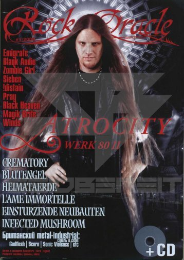 2008.01.xx - Rock Oracle_rus_EM