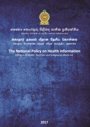 The National Policy on Health Information v1.0 of Sri Lanka