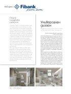ilovepdf_merged (6) - Page 2