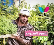 Wafaa Microfinance capacity building 2016 Report