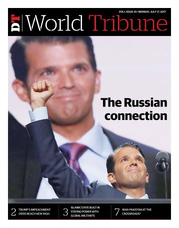 17 July world supplement