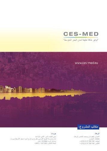 CES-MED Publication ARAB_WEB_rev July 2017