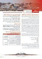 CES-MED Publication ARAB_WEB_rev July 2017 - Page 6