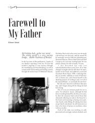 Farewell to My Father, by Eliezer Sobel