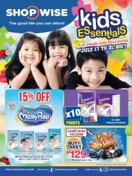 SHOPWISE KIDS ESSENTIAL ends July 31, 2017