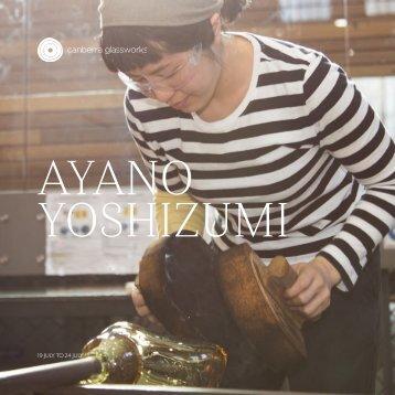 Ayano Yoshizumi