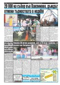 "Вестник ""Струма"" брой 163 - Page 2"