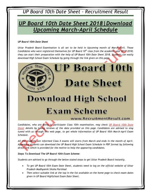 Up Board Scheme Pdf
