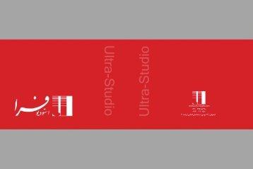 Ultra Catalog PDF3