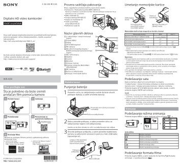 Sony RM-LVR3 - RM-LVR3 Manuel logiciel Serbe