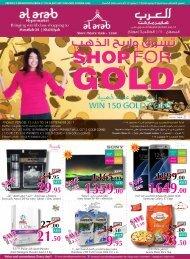 AL ARAB Shop for Gold Summer Deals