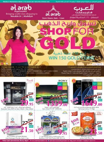 AL ARAB Shop for Gold Summer Deals