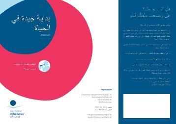DHV_Flyer_Was_tun_Hebammen_arabisch_web-2