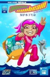 Annie Sunbeam - Chinese