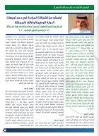 Arabic 2 - Page 3