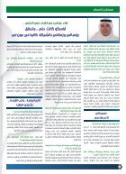 Arabic 2 - Page 4